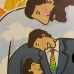 Group logo of Husbands